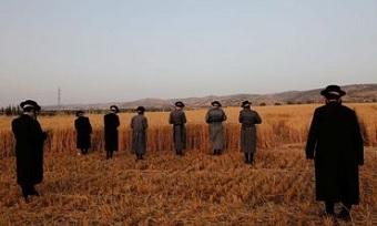 Judeus fazendeiros
