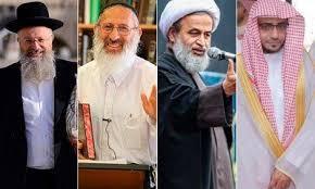 Shmuel Eliyahu, Shlomo Aviner, Ali Reza Banahyan e Saleh Al-Maghamsi. (Foto: Reprodução / Montagem)